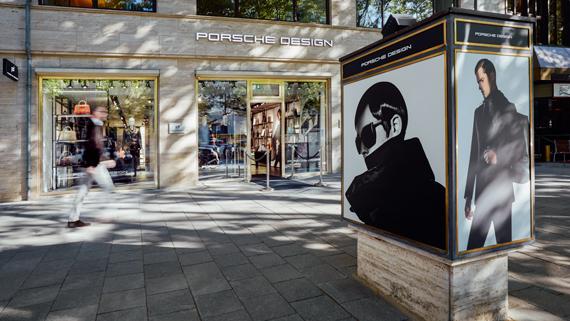 Porsche Design Store Berlin